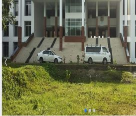 People's University of Bangladesh