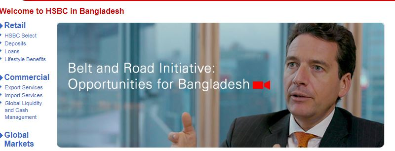 HSBC- A Multinational Bank in Bangladesh