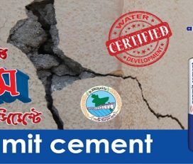 Aramit Cement Limited