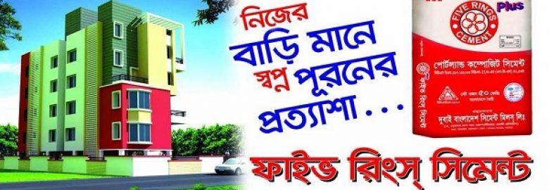FIVE RINGS Cement (Dubai Bangladesh Cement Mills Ltd.)