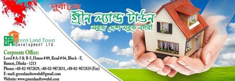 Green Land Town Development Ltd.