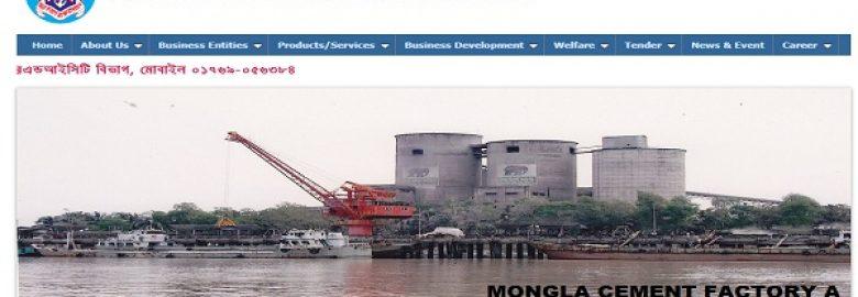 Mongla Cement Factory Bangladesh