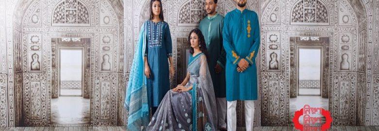 Nipun Crafts Ltd
