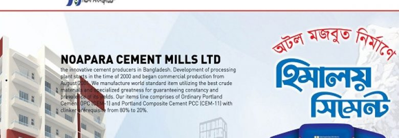 Noapara Cement Mills Ltd