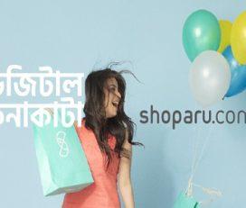 Shoparu.com