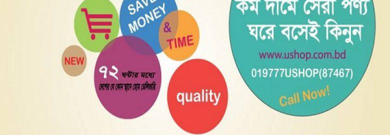 Ushop.com.bd