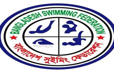 Bangladesh Swimming Federation