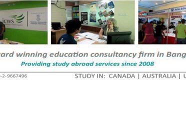 Atlas Education Consultants (AEC)