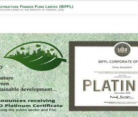 Bangladesh Infrastructure Finance Fund Limited.