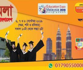 Bangladesh Malaysia Study Centre Ltd.