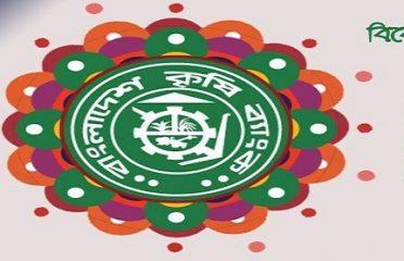 Bangladesh Krishi Bank