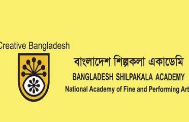 Bangladesh Shilpakala Academy