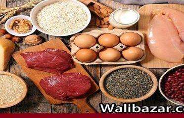 Wali Bazar.Com