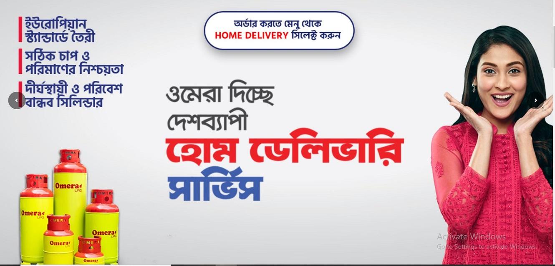 top lp gas in Bangladesh 1