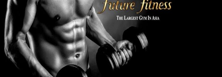 Future Fitness Gym, Jamuna Future Park