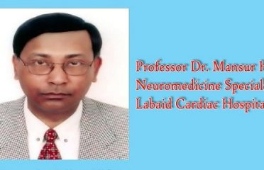Professor Dr. Mansur Habib(Department of Neurology)