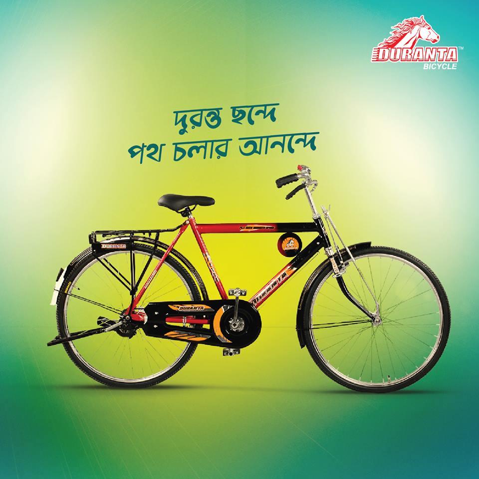 Duranta Bicycle Price in Bangladesh