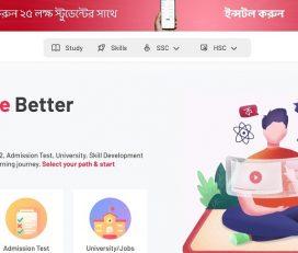 10 Minute School | online education in Bangladesh