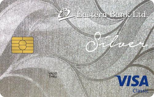 EBL Visa Classic Credit Card