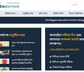 Educarnival | online education in Bangladesh