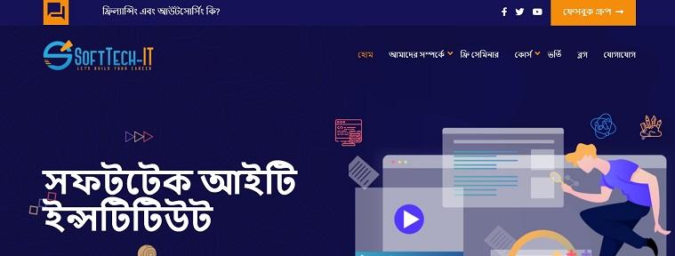 SoftTech-IT Institute