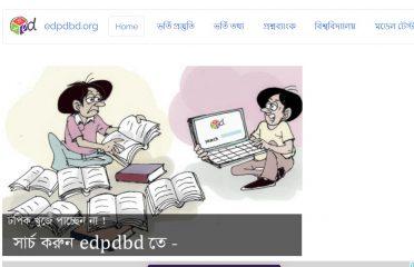 Educationpedia of Bangladesh | online education