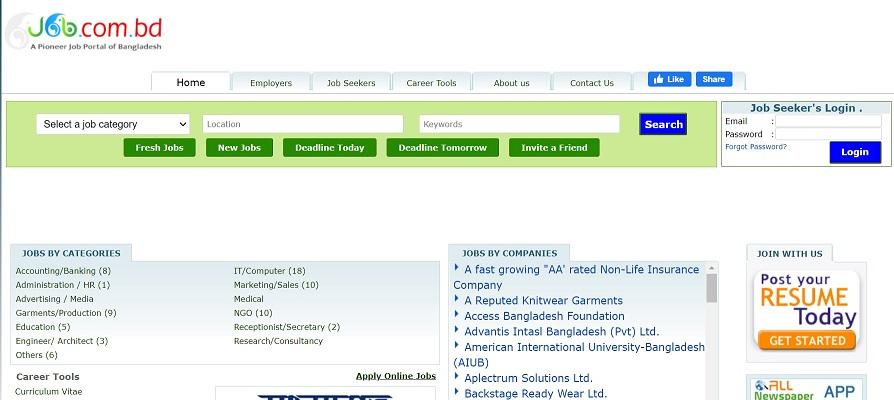 job.com.bd