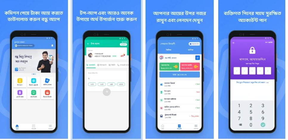money making app 1