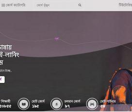 Muktopaath | online education in Bangladesh