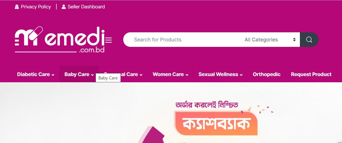 online medicine shop