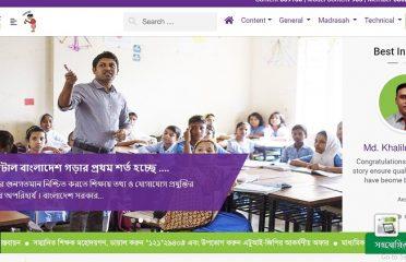 Shikkhok Batayon | online education in Bangladesh