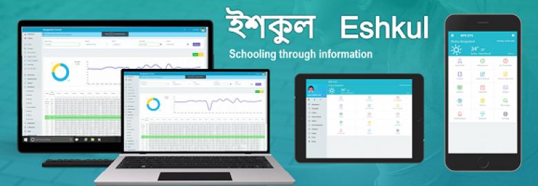 School   E-learning