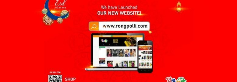 Rong Polli | online Shop