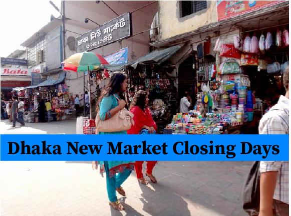 dhaka new market off days